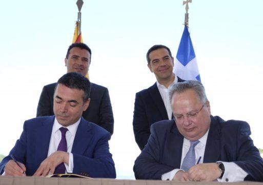 Πολιτική:Πασσαλίδης-Ζυγούρης στον FLASH για Συμφωνία Πρεσπών