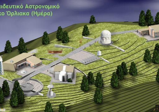 Συνάντηση Περιφερειάρχη με Πρύτανη ΑΠΘ για Αστεροσκοπείο Όρλιακα