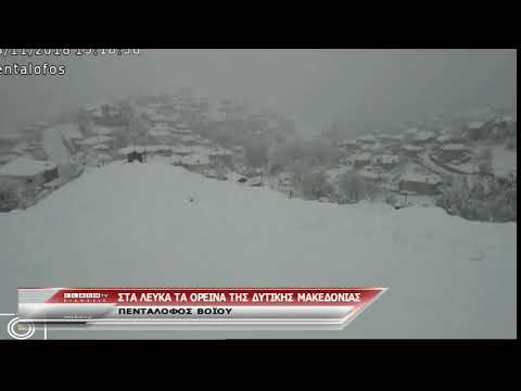 Βίντεο από χιονισμένες περιοχές Δυτικής Μακεδονίας (Βαρικό, Βασιλίτσα, Πεντάλοφος, Καταφύγι Σερβίων, Νυμφαίο Φλώρινας)