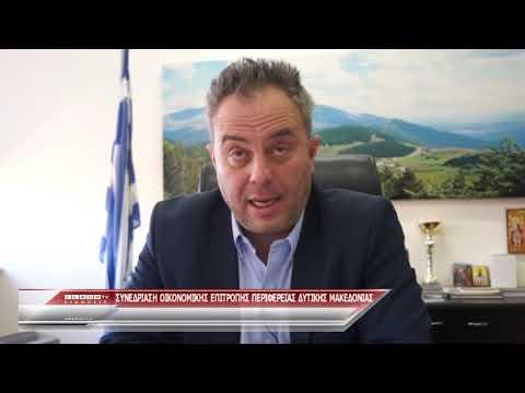 Δηλώσεις αντιπεριφερειάρχη οικονομικών για τους πόρους του ΠΔΕ